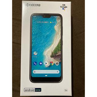 キョウセラ(京セラ)のスマホ本体(新品・未使用) android one s6 ブラック(スマートフォン本体)