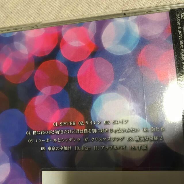 BACK NUMBER(バックナンバー)のbacknumber  レンタル落ち シャンデリア エンタメ/ホビーのCD(ポップス/ロック(邦楽))の商品写真