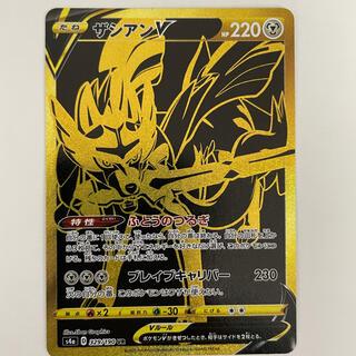 ポケモン(ポケモン)のザシアンV 329/190 UR  完美品(シングルカード)