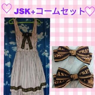 アンジェリックプリティー(Angelic Pretty)のBunny College Summe JSK(ミニワンピース)