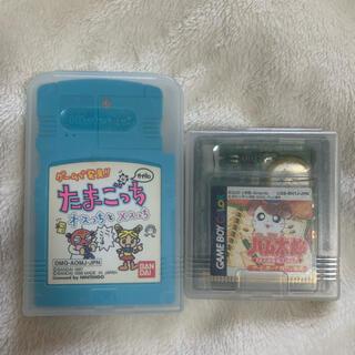 ゲームボーイ(ゲームボーイ)のゲームボーイ ソフト ハム太郎・たまごっち2枚セット(携帯用ゲームソフト)