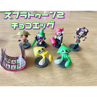 バンダイ(BANDAI)のスプラトゥーン2 チョコエッグ 6体セット(ゲームキャラクター)