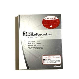 マイクロソフト(Microsoft)のMicrosoft office personal 2007(PCゲームソフト)