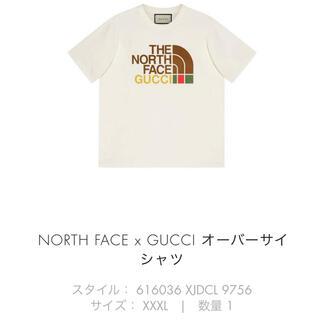 グッチ(Gucci)のGucci / The North Face オーバーサイズ Tee XXXL(Tシャツ/カットソー(半袖/袖なし))