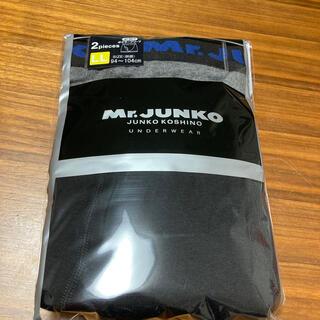 コシノジュンコ(JUNKO KOSHINO)の新品未使用 Mr.JUNKO ボクサーブリーフ  2枚組(ボクサーパンツ)