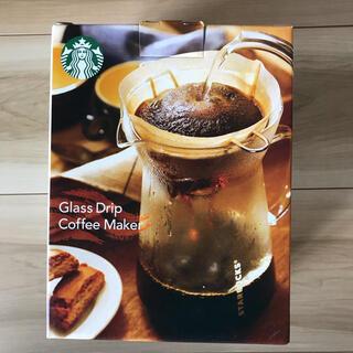 スターバックスコーヒー(Starbucks Coffee)の(未使用)スターバックス グラスドリップコーヒーメーカー(コーヒーメーカー)