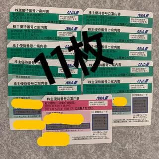 ANA 株主優待券 11枚(その他)