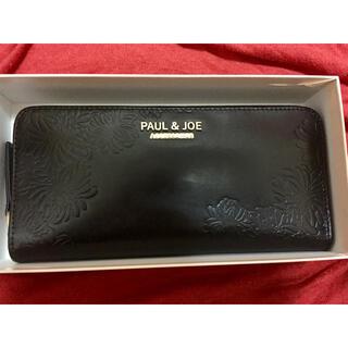 ポールアンドジョー(PAUL & JOE)のPAUL & JOE 黒色長財布 箱付(財布)