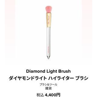 Too Faced - 【新品】ダイヤモンドハイライターブラシ ハイライトブラシ トゥーフェイド メイク