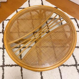 アクタス(ACTUS)の美品 ラタン 籐 センターテーブル ローテーブル コーヒーテーブル 机 円卓(ローテーブル)