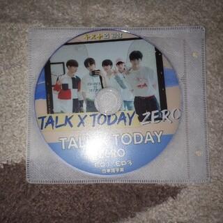 TXT✴TALK X TODAY ZERO(K-POP/アジア)