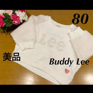 バディーリー(Buddy Lee)の★Buddy LEE ★美品⭐︎80⭐︎トレンドのモコモコが可愛い♪(トレーナー)