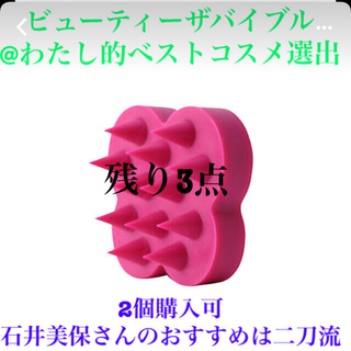 Cosme Kitchen - uka  ウカ スカルプブラシ ケンザンソフト ソフト ピンク