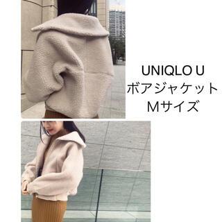 UNIQLO - ユニクロユー ボアジャケット Mサイズ
