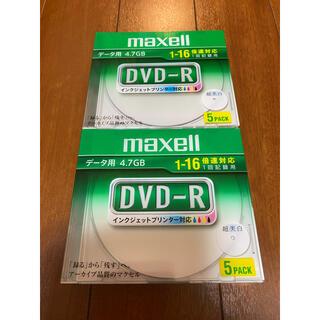 マクセル(maxell)のマクセル  DVD-R 新品未開封  未使用 10枚(PC周辺機器)