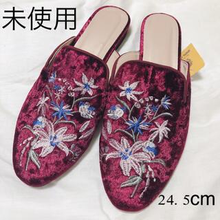 未使用‼︎ ベロアサンダル 刺繍 サンダル 24.5cm(サンダル)