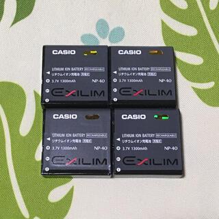 CASIO - デジカメバッテリー