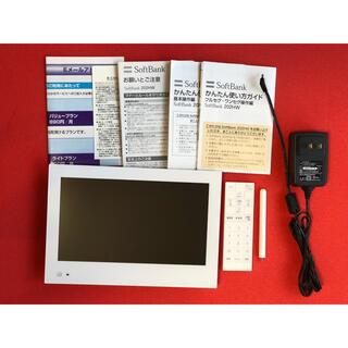 ソフトバンク(Softbank)のソフトバンク フォトビジョン フルセグ ワンセグ 202HW(テレビ)