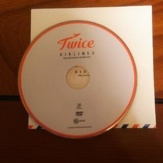 ウェストトゥワイス(Waste(twice))の公式 TWICE シーグリ DVD TWICE AIRLINES メイキング(K-POP/アジア)