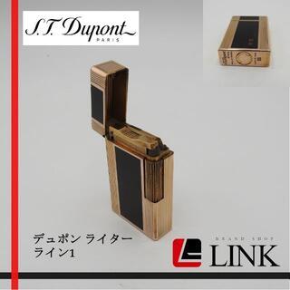 エステーデュポン(S.T. Dupont)の【着火未確認】現状渡し デュポン ライン1 ガスライター(タバコグッズ)