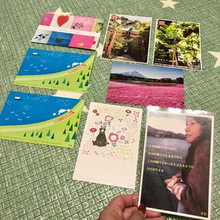 未使用新品 はがき8枚セット ポストカード(使用済み切手/官製はがき)