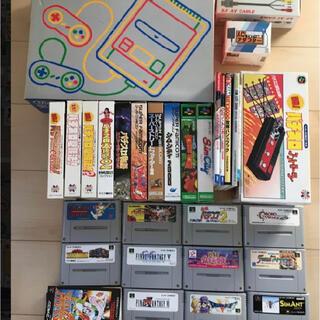 スーパーファミコン(スーパーファミコン)のスーパーファミコン本体+コントローラー+ゲームソフト21本+攻略本5冊他(その他)