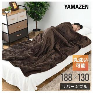 ヤマゼン(山善)の【値下げしました!】山善 電気掛敷毛布 YMK-F44P(T)(電気毛布)