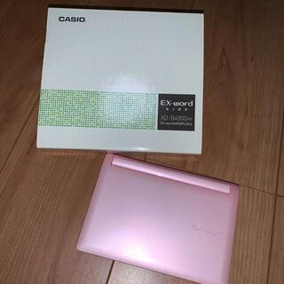 カシオ(CASIO)のCASIO EX-word 電子辞書 XD-B4800PK(電子ブックリーダー)