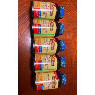 オオツカセイヤク(大塚製薬)の【kisa様専用】 スーパーマルチビタミン ミネラル 5個セット(ビタミン)