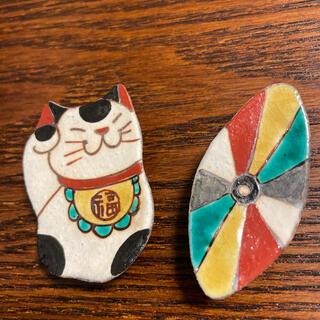 九谷焼き 作家もの 箸置き 2個(テーブル用品)