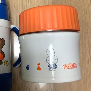 サーモス(THERMOS)のミッフィー サーモス (水筒)