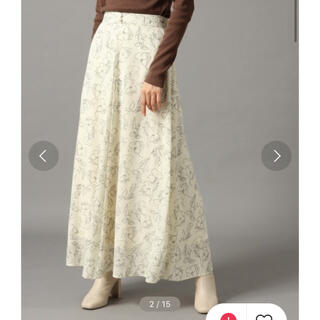 ローリーズファーム(LOWRYS FARM)のセンガラクルミボタンスカート(ロングスカート)