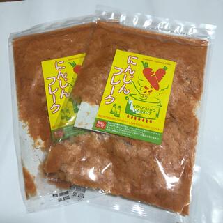 にんじんフレーク 100g  北海道産にんじん使用 国産 1袋(野菜)