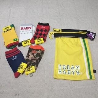 ベビードール(BABYDOLL)の新品☆ベビードール ソックス巾着付五点まとめ売り 22~24センチ z4(ソックス)