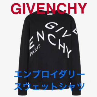 ジバンシィ(GIVENCHY)の【新品、お値下げしました】GIVENCHY(ジバンシィ) おしゃれなトレーナー(スウェット)