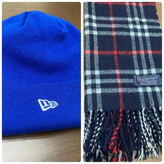 バーバリー(BURBERRY)のニューエラのニット帽とBURBERRYのマフラー(ニット帽/ビーニー)