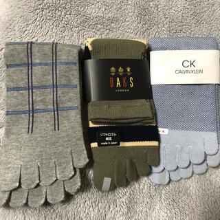 シーケーカルバンクライン(ck Calvin Klein)の紳士靴下 五本指 新品3足セット(ソックス)