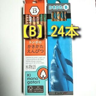 トンボエンピツ(トンボ鉛筆)のかきかた鉛筆 木物語【B】24本(鉛筆)