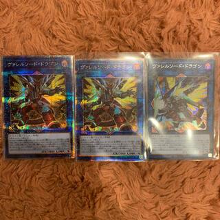 ユウギオウ(遊戯王)の遊戯王カード ヴァレルソードドラゴン プリズマティックアートコレクション(シングルカード)
