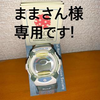 ベビージー(Baby-G)のCASIO Baby-G W.C.C.S.(コバルトブルー)(腕時計)