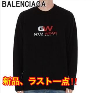 バレンシアガ(Balenciaga)の【新品】希少‼️BALENCIAGA  625969 T4107 1000(パーカー)