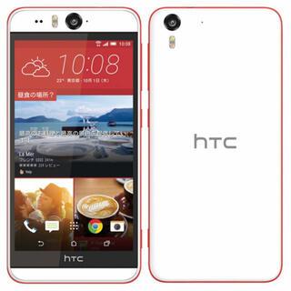 ハリウッドトレーディングカンパニー(HTC)のHTC M910x Desire EYE SIMフリースマホ(スマートフォン本体)
