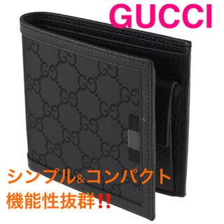 グッチ(Gucci)の【新品、お値下げ】GUCCI  PICCOLA PELLETERIA UOMO(折り財布)