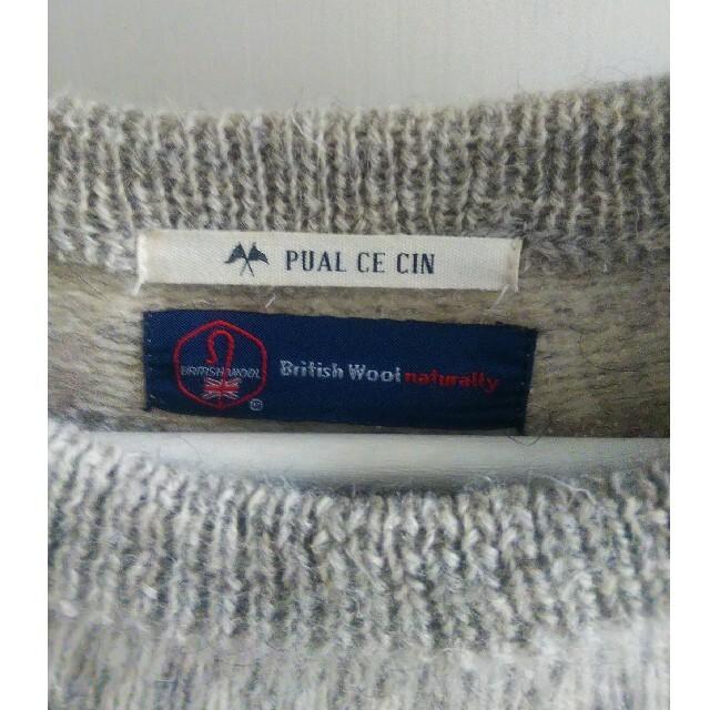 pual ce cin(ピュアルセシン)のピュアルセシン ニット 球心柄 レディースのトップス(ニット/セーター)の商品写真
