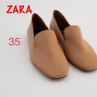 ザラ(ZARA)の(新品) ZARA ジューズ(その他)
