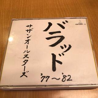 サザンオールスターズ  CD  バラッド(ポップス/ロック(邦楽))