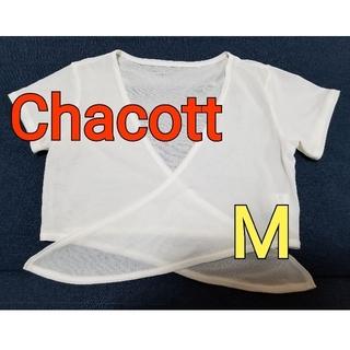 チャコット(CHACOTT)のChacott FREED カシュクール ホワイト M(ダンス/バレエ)