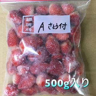 冷凍とちおとめ 砂糖付き 2kg SALE価格(フルーツ)