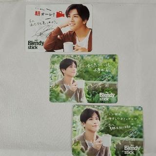 エイージーエフ(AGF)のブレンディ 岩田剛典 メッセージカード 3種類(ミュージシャン)