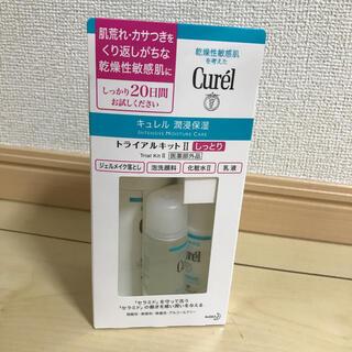 Curel - キュレル♡トライアルキット